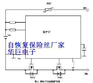 锂离子电池在充放电电流过大或外部短路时,内部发热可能损坏 电池或